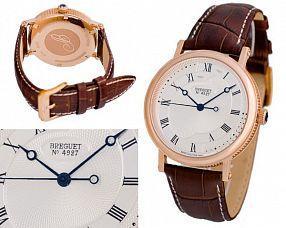 Мужские часы Breguet  №MX1539