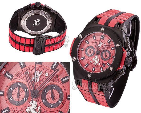 Мужские часы Hublot  №MX3160