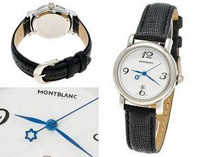 Женские часы Montblanc  №MX1104