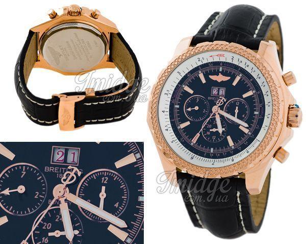 Мужские часы Breitling  №MX0968