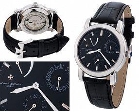 Мужские часы Vacheron Constantin  №N2023