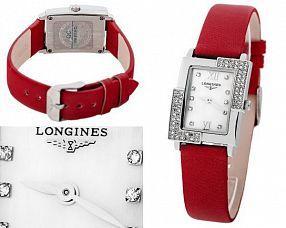 Копия часов Longines  №MX2285
