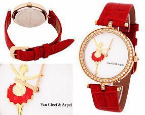 Копия часов Van Cleef & Arpels  №N2349