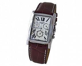 Мужские часы Longines Модель №S636