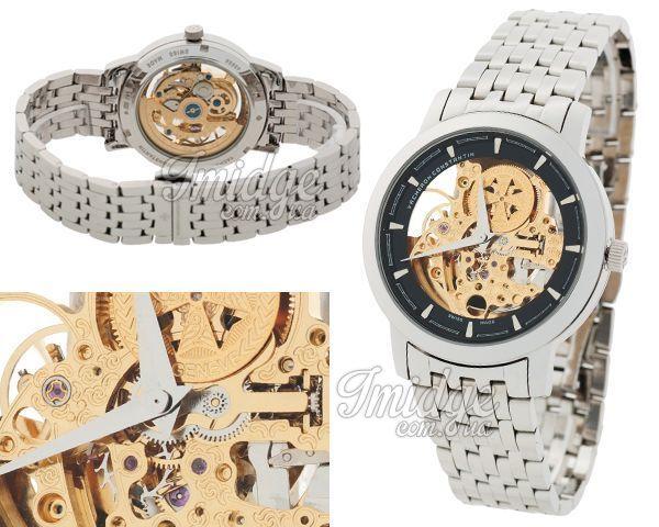 Мужские часы Vacheron Constantin  №MX2557
