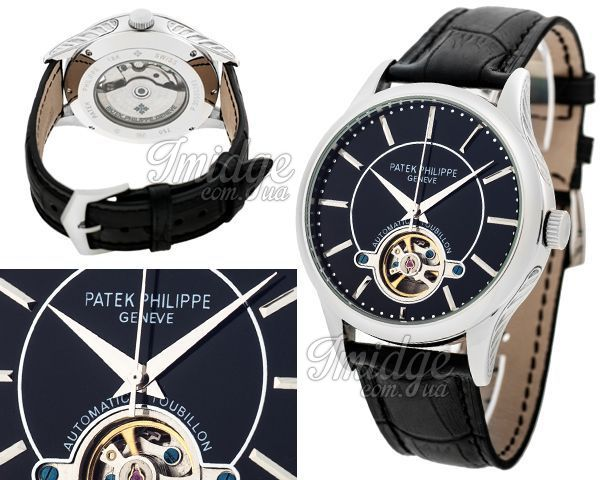 Мужские часы Patek Philippe  №MX2264