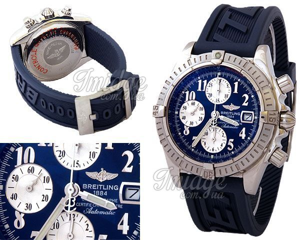 Мужские часы Breitling  №M4566 (Референс оригинала A13381111C1S1)
