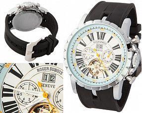 Мужские часы Roger Dubuis  №MX0763