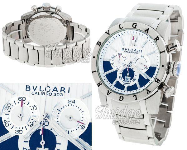 Мужские часы Bvlgari  №N1774