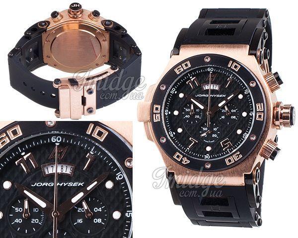 Мужские часы Hysek  №MX1152