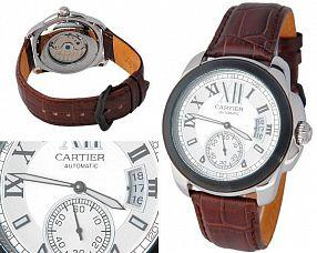 Копия часов Cartier  №N0459