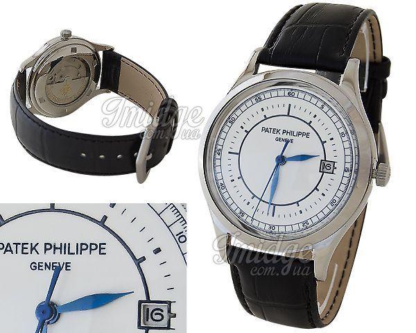 Мужские часы Patek Philippe  №H0861