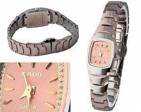 Женские часы Rado  №N0606
