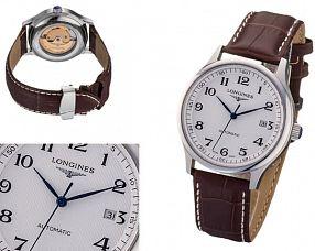 Копия часов Longines  №MX3517