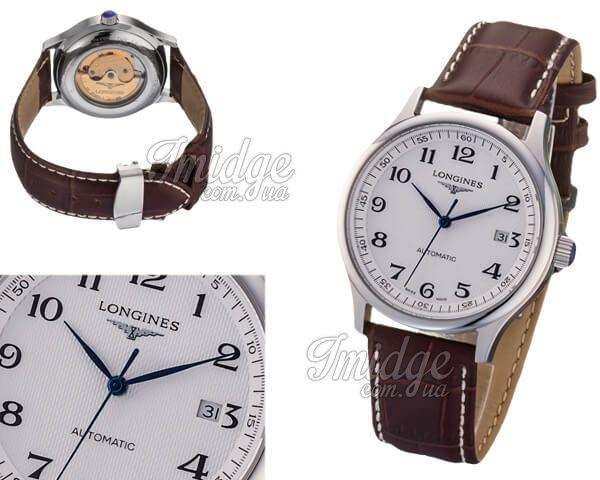 Мужские часы Longines  №MX3517