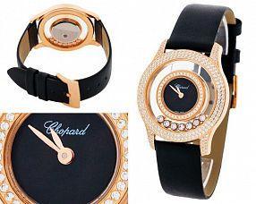 Женские часы Chopard  №N2085