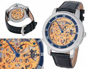 Копия часов Patek Philippe  №N0528