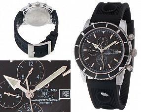 Копия часов Breitling  №MX1645