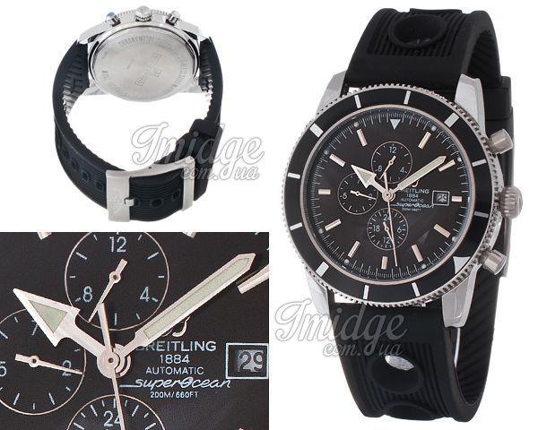 Мужские часы Breitling  №MX1645