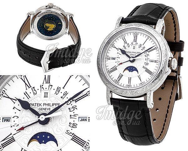 Мужские часы Patek Philippe  №N2464