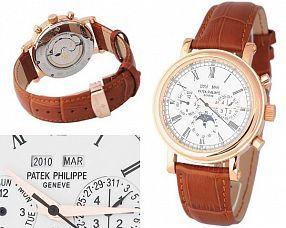 Копия часов Patek Philippe  №M0041