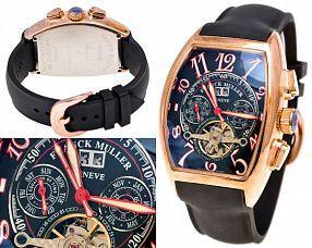Мужские часы Franck Muller  №MX0929