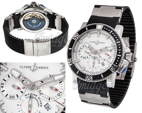 Мужские часы Ulysse Nardin  №MX2873