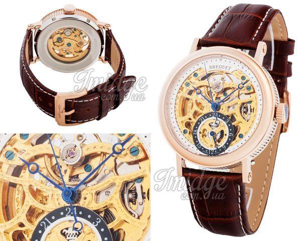 Мужские часы Breguet  №MX2068