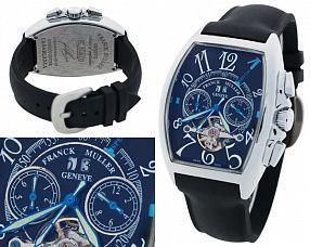 Копия часов Franck Muller  №MX2602