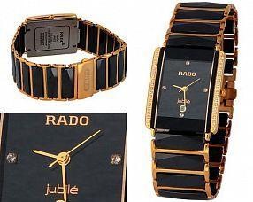 Копия часов Rado  №MX0552