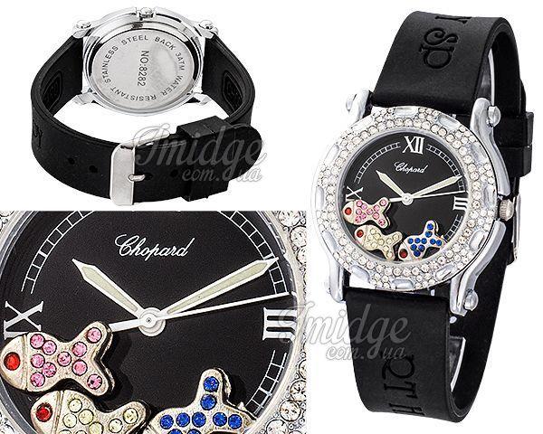 Женские часы Chopard  №MX2964