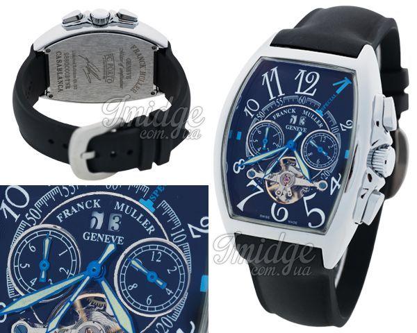 Мужские часы Franck Muller  №MX2602