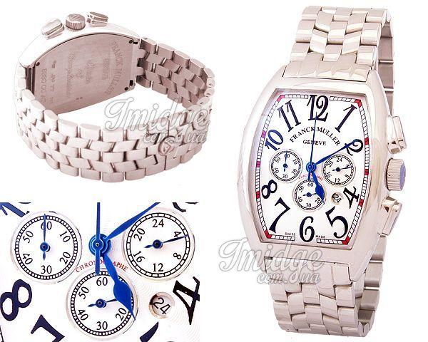 Мужские часы Franck Muller  №MX0851