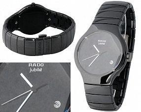 Унисекс часы Rado  №MX0301