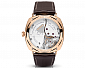 Часы Officine Panerai Radiomir 3 Days GMT Oro Rosso