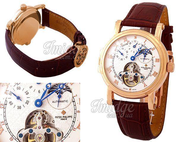 Мужские часы Patek Philippe  №MX0869