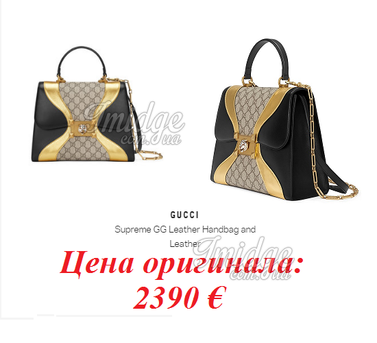 Сумка Gucci  №S573
