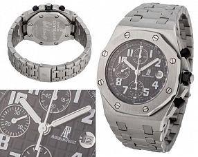 Мужские часы Audemars Piguet  №MX1964
