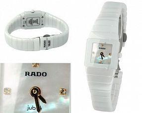 Женские часы Rado  №MX2686