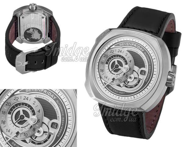 Мужские часы Sevenfriday  №MX3463