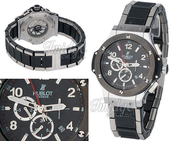 Мужские часы Hublot  №MX0659