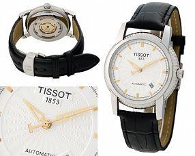 Копия часов Tissot  №MX1878
