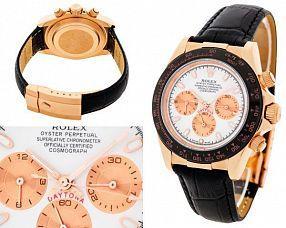 Мужские часы Rolex  №N2227
