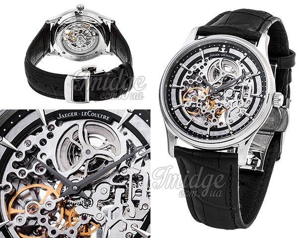 Мужские часы Jaeger-LeCoultre  №N2462