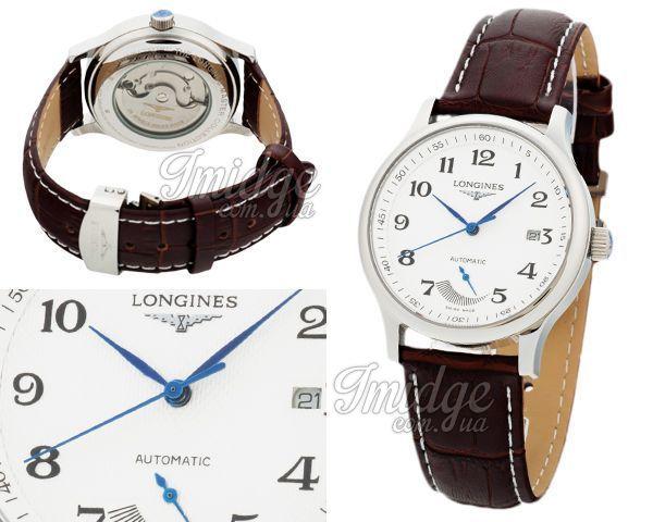 Мужские часы Longines  №MX2039