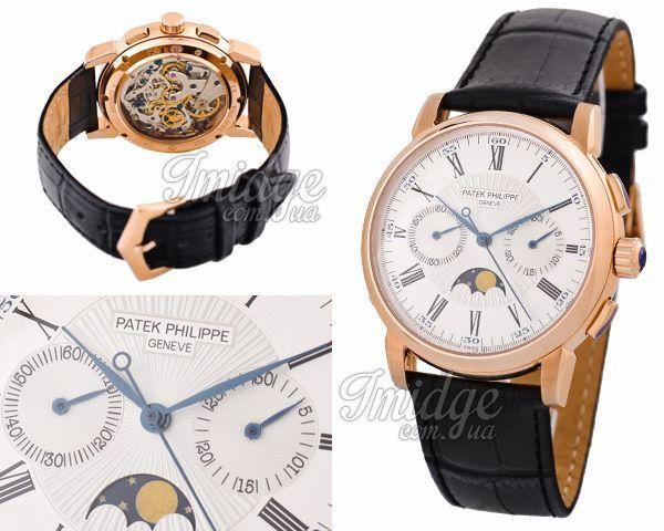 Мужские часы Patek Philippe  №M3432