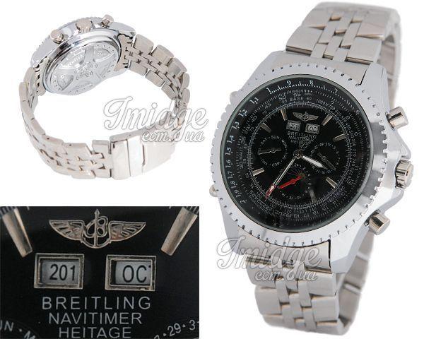 Копия часов Breitling  №P1005