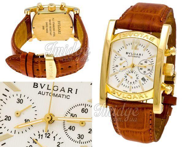 Мужские часы Bvlgari  №MX1097