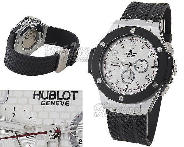 Мужские часы Hublot  №S0047