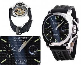 Мужские часы Officine Panerai  №MX0902